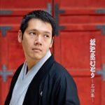 神田松之丞、『すべらない話』で松本人志に話を振られるも返しを用意しておらず松本や千原ジュニアから「コイツ使えない」という空気を出される