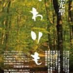 放送作家・高須光聖、『クレイジージャーニー』のヤラセ問題での放送休止に「大丈夫じゃないです(笑)」「お灸をすえられてる状態」と発言