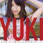 AKB48柏木由紀、加藤ローサが同じ鹿児島市立皇徳寺中学の卒業生で「代々語り継がれるほどの美少女だった」と明かす
